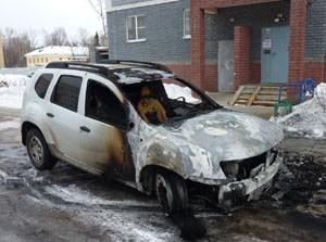 AvtoSkupka выкупит ваше авто после пожара